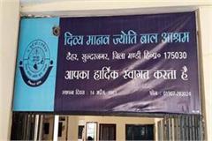 2 former student in favor of bal ashram