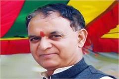 iph minister target on sukhram family