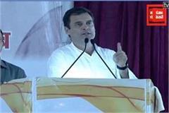rahul attacks aggressive bjp in gurugram