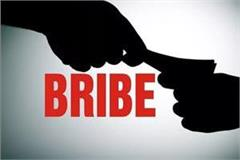 sanitary inspector of health department takes control of bribe