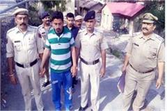 murder accused arrested