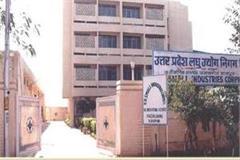 upsc false case 8 people including md kedarnath suspended