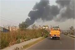 a terrible fire in the oil factory in ludhiana