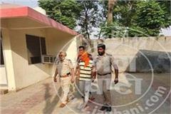pakistani detective arrested
