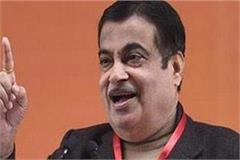 sonia does not want the poor to become prime minister gadkari