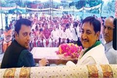 ashray sharma did election campagin in sundernagar