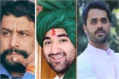 203 candidates including naveen jaihind loses security deposits in haryana
