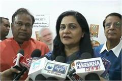 sunita duggal said ashok do apology for defamation