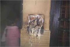 nadun house short circuit fire