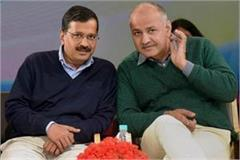 kejriwal sisodia and gopal will campaign in punjab