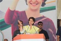 priyanka can not win bathinda and gurdaspur