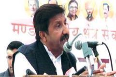 cbi inquiry in death of forest guard in mandi and rape case in shimla