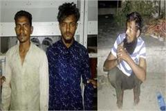 3 arrested to theft attempt in indian technomac company one absconding