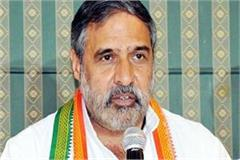 show a press conference before the election pm modi  anand sharma