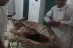 the body of the missing person recovered from the dariapur