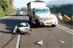 collision between jeep and scooty woman injured