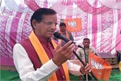 kishan kapoor target on congress