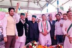 virbhadra singh seeks vote for ashray in banjar