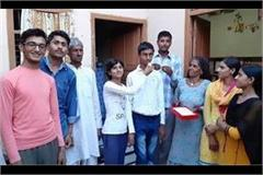 haryana board result of class 12 released see here your result