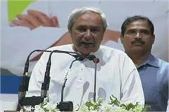 odisha chief minister naveen patnaik s announcement