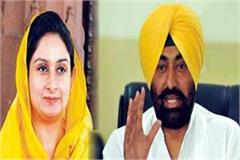lok sabha elections interesting contest on bathinda seat