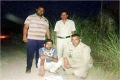 drug smuggler arrested with heroin