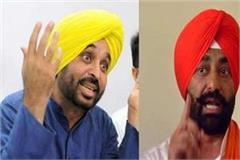 bhagwant mann talks on phone with khaira and kanwar sandhu