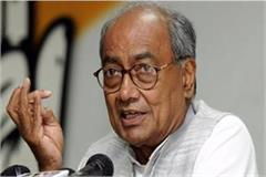 digvijay singh not able to vote say sorry next time will definitely vote