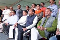 cm jairam said pm s election rally will be historic