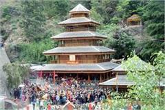 god reached at mata bhag sidh temple