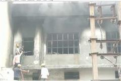 fire in shoe factory