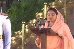 harsimrat badal and sompath kanth to be made minister in modi cabinet