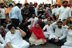 tension in mandi kalan about harsimrat badal public meeting