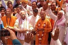 cm laid the foundation stone for the construction of the iskcon temple