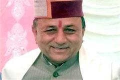 party notice to baldev bhandari for misbehaving with bjp leader