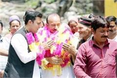 ashray attack on rally of bjp
