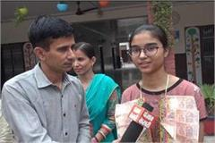 shalini state topper in hbse 10th result