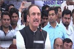 no threat to pakistan china but more threat to pm narendra modi ghulam nabi