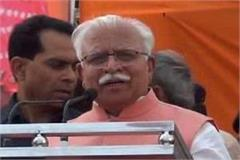 doing it by understanding the game of jail and bell vote manohar lal
