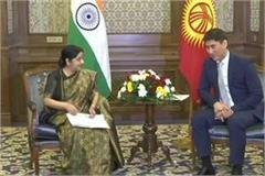 swaraj meets kyrgyzstan s foreign minister