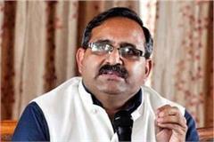 bjp leader randhir sharma