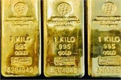 3 gold bars recovered at chandigarh airport