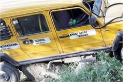 accident of school jeep