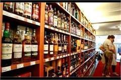 vat sale liquor