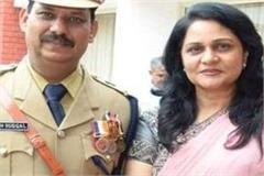 instructions for transfer of sunita duggal s husband ips rajesh duggal