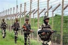 bsf in person in border area did it over