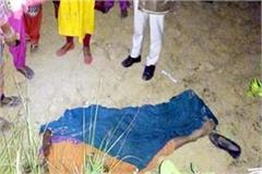 deadbody of woman found in field