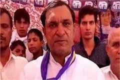 mandhir singh mann used to vote for bjp and congress using mewat