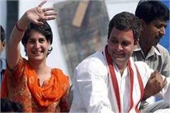 rahul and priyanka gandhi will answer modi shah in punjab