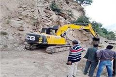 landslide in chamba